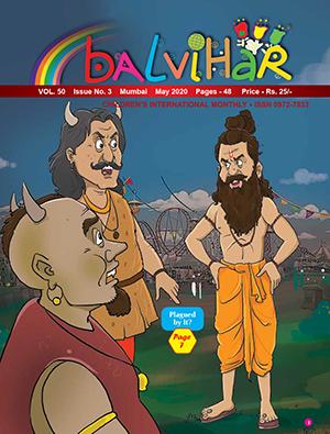 balavihar may 2020